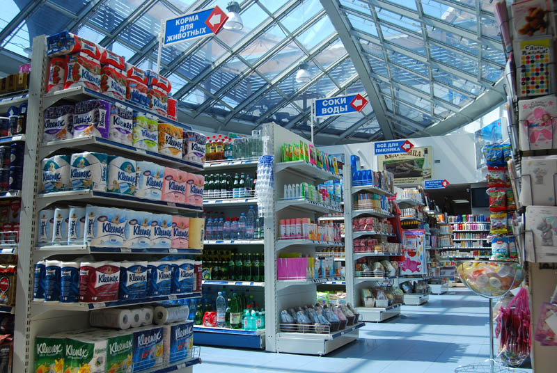 supermarket Tikhiy Don a