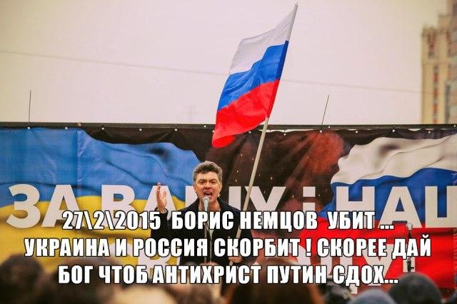 Boris Nemtsov memory a