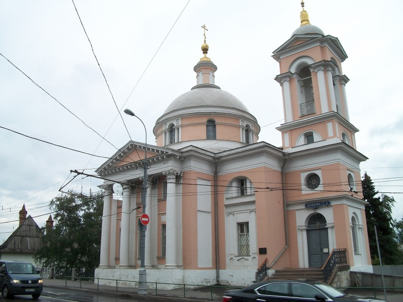 Varvarka street Moscow 1428 st barbara church ed