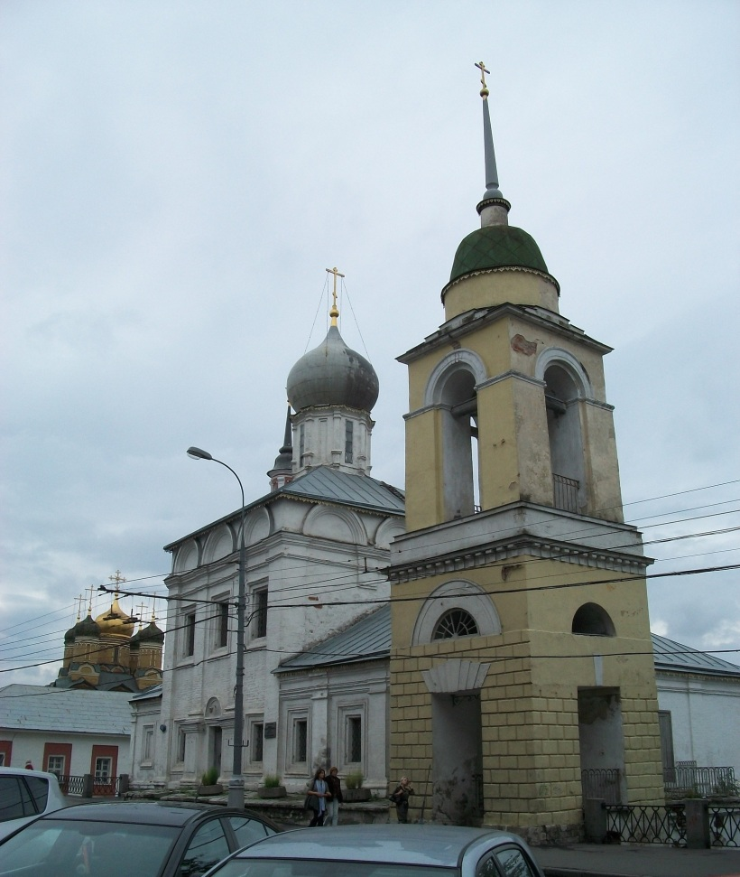 Varvarka street Moscow 1431 1698 church of St Makism ed
