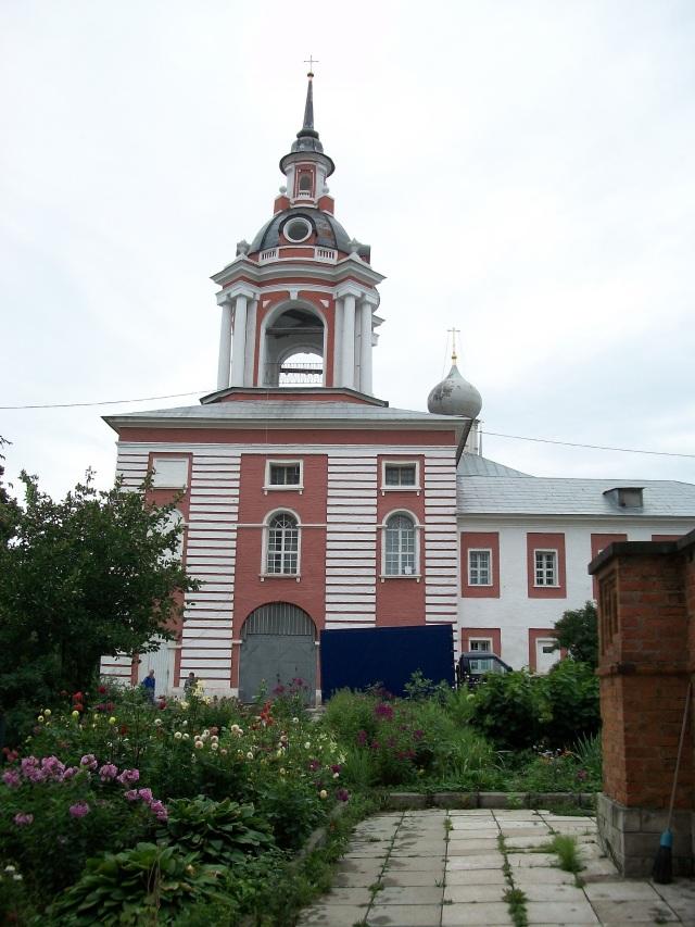 Varvarka street Moscow 1455 Znamensky monastery ed
