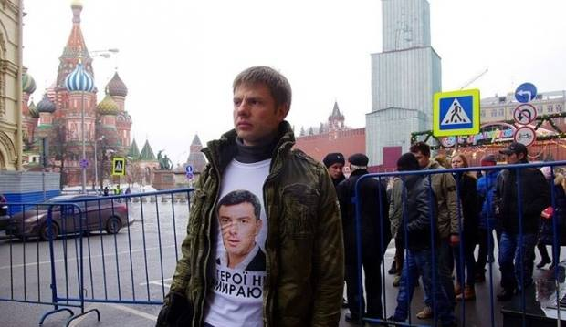 Ukrainian parliament member Oleksiy Goncharenko was at the Moscow rally honouring Boris Nemtsov.