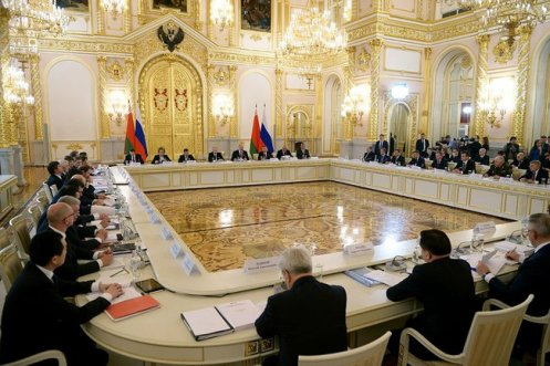 General Assembly of the Union State of Russia and Belarus. Moscow 2015.
