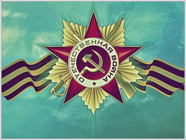 Victory Day logo v
