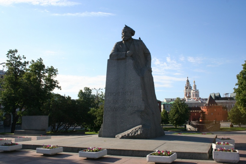 Karl Marx monument, Moscow.
