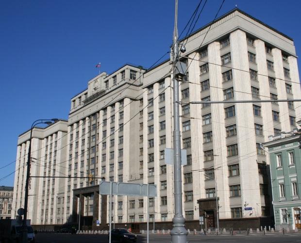 Duma Moscow June 2015 W 211 ed sm