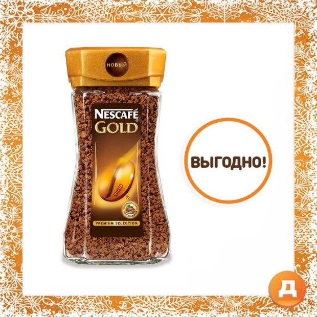 coffee nescafe