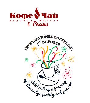 Coffee tea Oct event