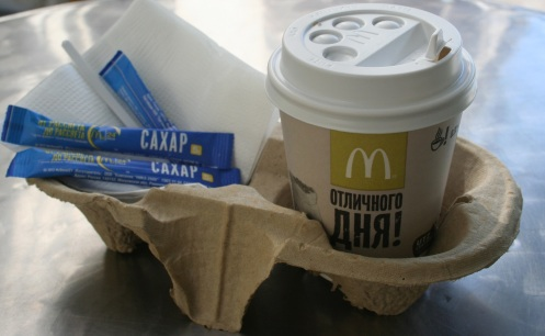 McDonalds Coffee June 2015 W 286