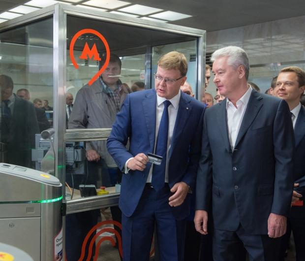 Metro Kotelniki opening