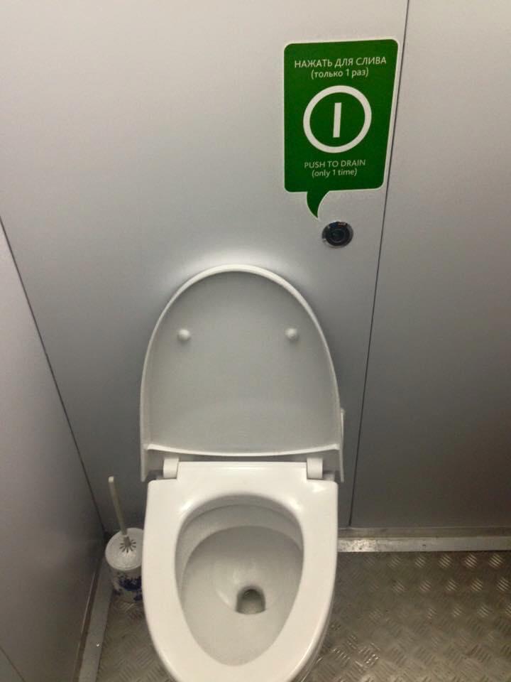 Metro Prospect Mira toilet d