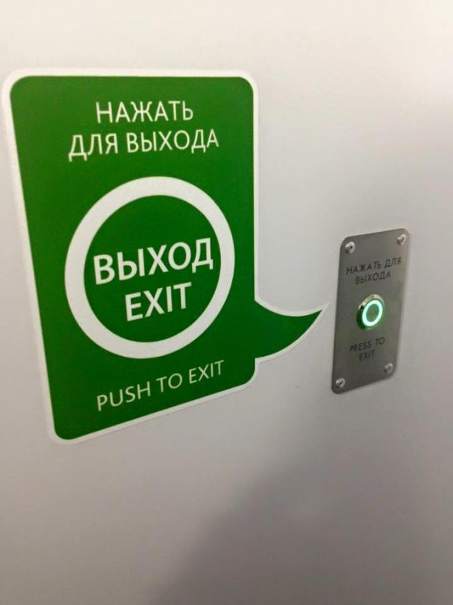 Metro Prospect Mira toilet f
