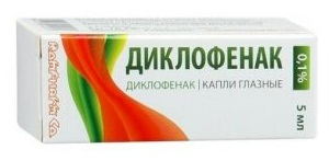 pharmacy b
