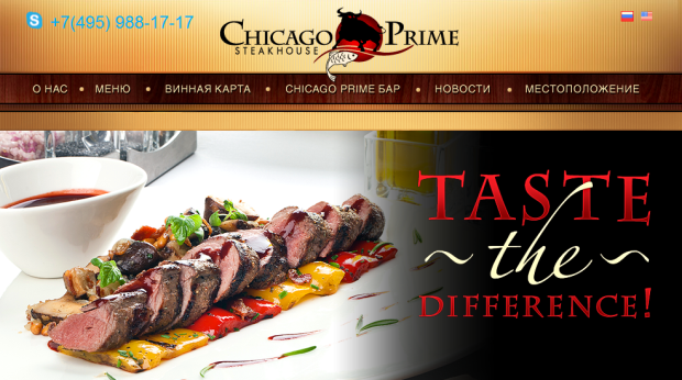 ad Chicago Prime Steakhouse a