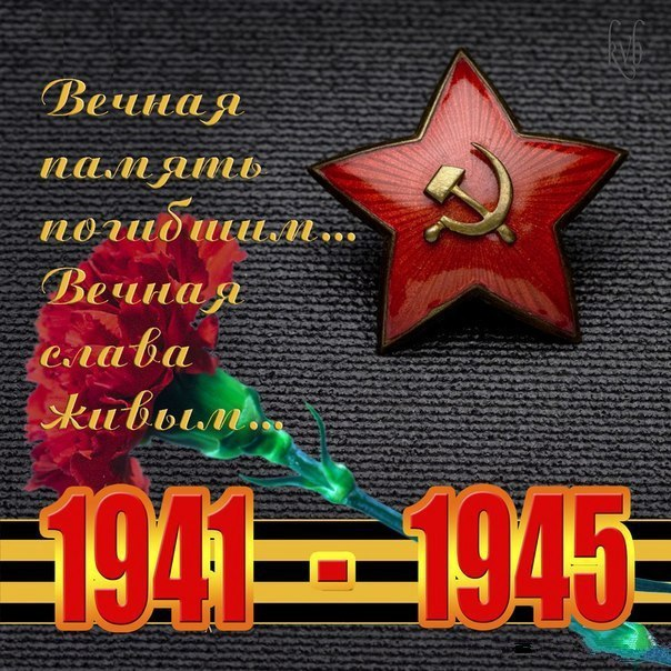 Victory day a