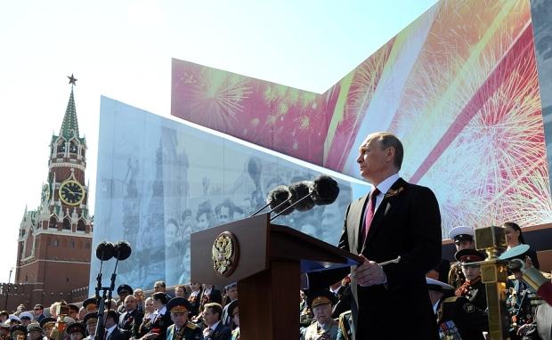 Victory day Putin a