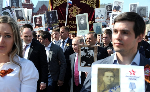 Victory Immortal regiment procession