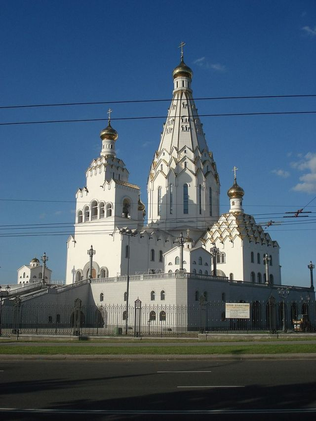 Minsk All Saints Church