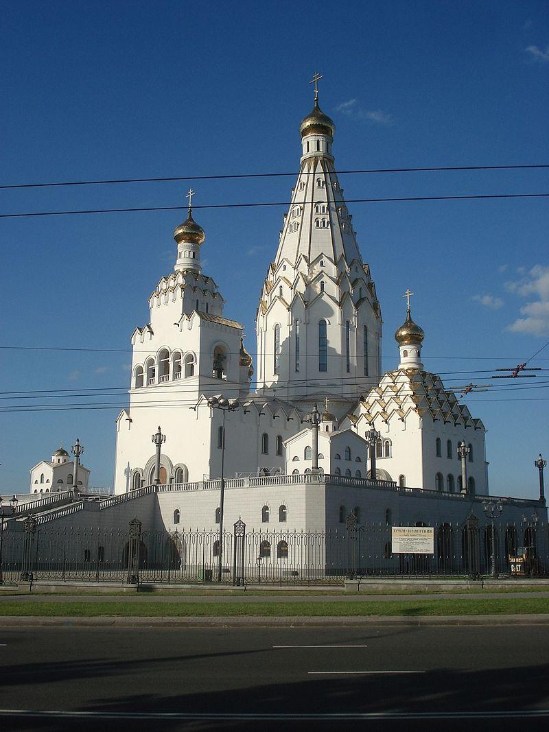 Minsk All Saints Church