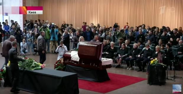 Pavel Sheremet kiev rest