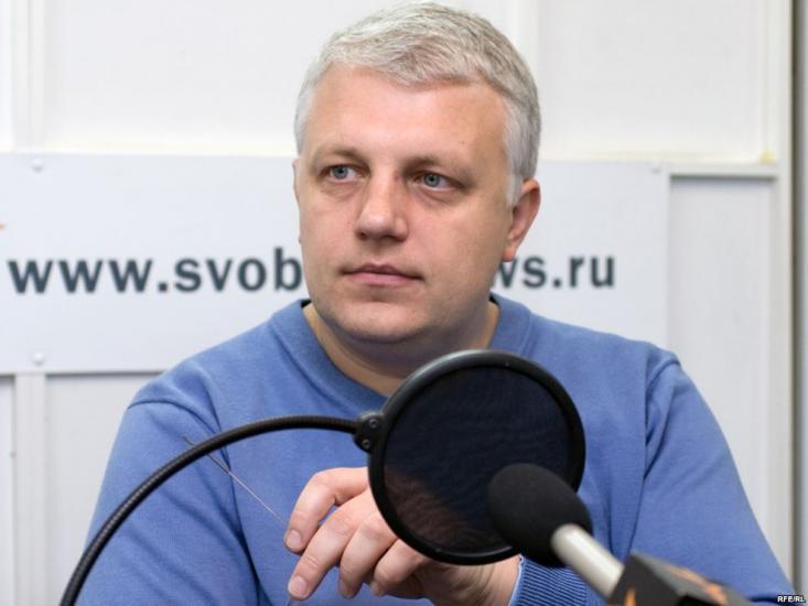 Pavel Sheremet radio