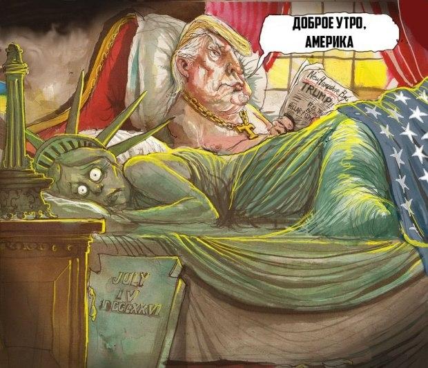 trump-good-morning