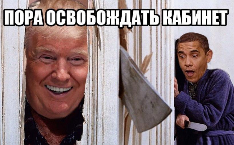 trump-hatchet