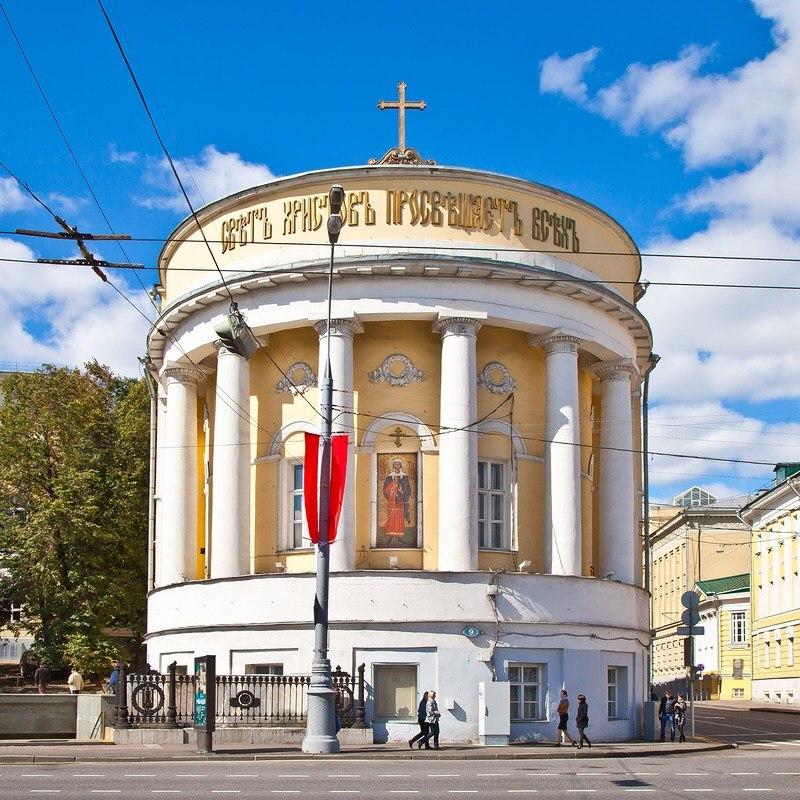 saint-tatiana-chapel-b