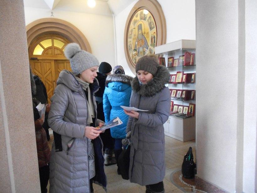 saint-tatiana-day-crimean-students-in-a-chapel