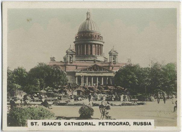 St Isaac postcard