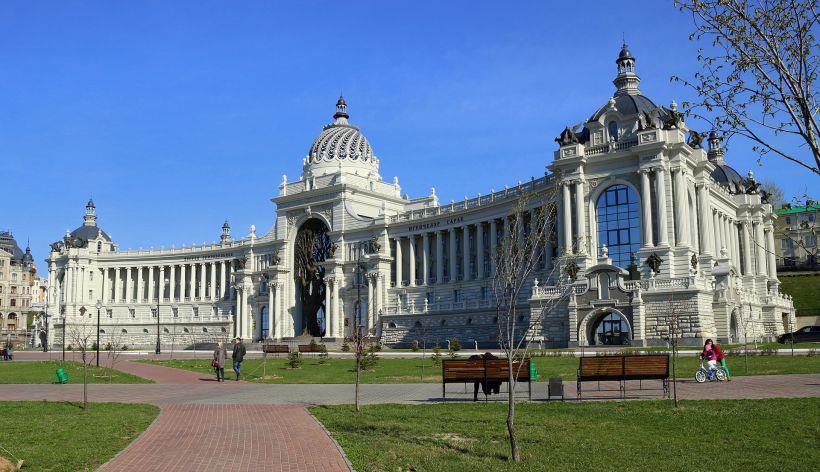 Kazan Agriculture Palace